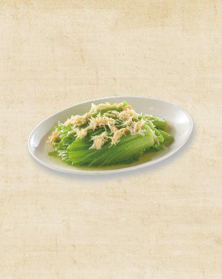 干貝芥菜膽