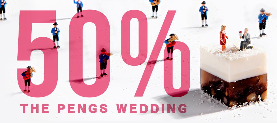 天天想嫁!「婚禮限時優惠50%OFF」